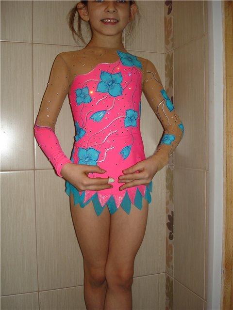 Женское белье костюмы доставка